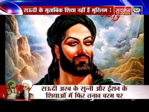 शिया v/s सुन्नी... With Shashi Tushar Sharma