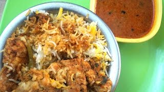 Hyderabadi Chicken Biryani in telugu