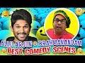 Allu Arjun & Brahmanandam Best Comedy Scenes | South Indian Hindi Dubbed Best Comedy Scenes