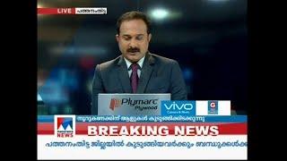 പത്തനംതിട്ടയിലേക്ക് സൈന്യം   Pathanamthitta Kerala Floods