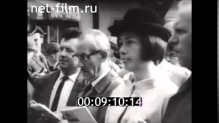 Приз Европы 1967 год
