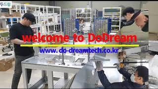마스크 생산설비, 마스크 자동화 설비,마스크 국산장비