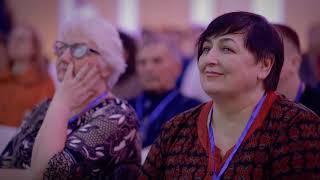 Смотреть видео Бизнес Форум ¦Тренды 2019 ¦ Москва ¦ Рой Клуб онлайн