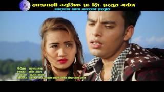 New Nepali Adhunik song 2016 Swarthi Duniya by Promod kharel
