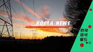 [근하신년] 애틀랜타 한국학교 이사장:이국자, 새해 복…