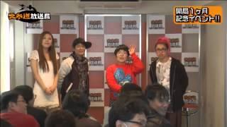 今井メロ・成田童夢 記者会見中に兄弟電話で暴走!! 成田童夢 動画 29