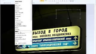 Как напечатать текст на фотографии.(Как рисовать на фотографии с помощью программы Paint. Видео для сайта - video-walks.com ., 2013-01-27T18:39:58.000Z)