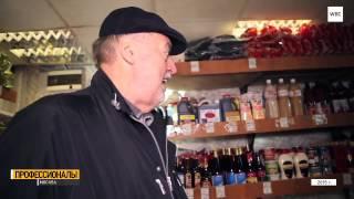 МОИ РАБОТЫ (ГОЛОС): Профессионалы. Пьетро Валот, шеф повар посольства США в России.(, 2015-05-13T07:18:29.000Z)