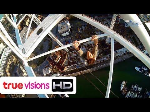 RTL CBS Extreme HD (CH) - Highlight - November 2014
