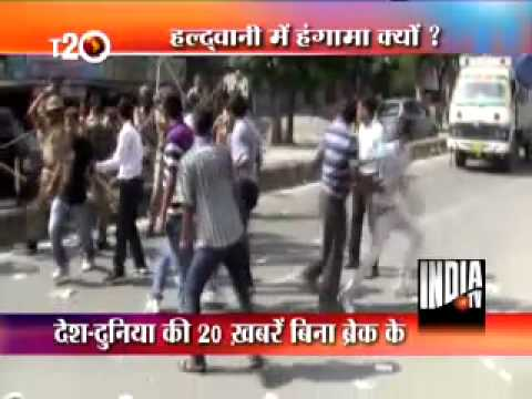 Clash between MBPG college students and police officials in Haldwani