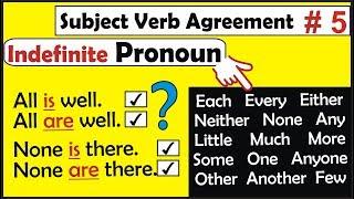 बहुत जरूरी English Grammar कॉन्सेप्ट - Indefinite Pronouns | Subject Verb Agreement Part 5
