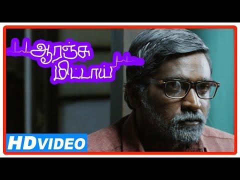 Orange Mittai Tamil Movie | Scenes | Ramesh Arrives At Hospital With Vijay Sethupathi | Karunakaran