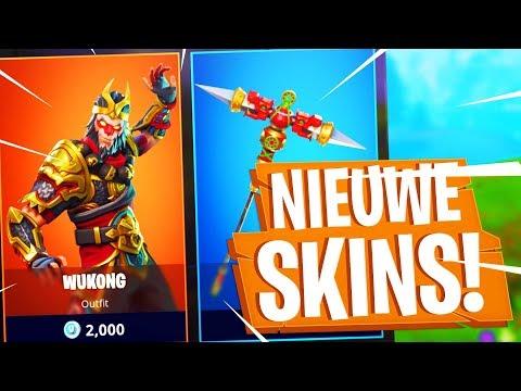 Nieuwe Skins Level 100 Fortnite Battle Royale Top 10 Nederlands