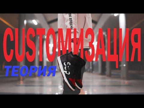 Обзор Nike AIR Jordan SPIKE FORTY PE (807541 002)из YouTube · С высокой четкостью · Длительность: 12 мин11 с  · Просмотры: более 21.000 · отправлено: 08.06.2016 · кем отправлено: КременюкИ