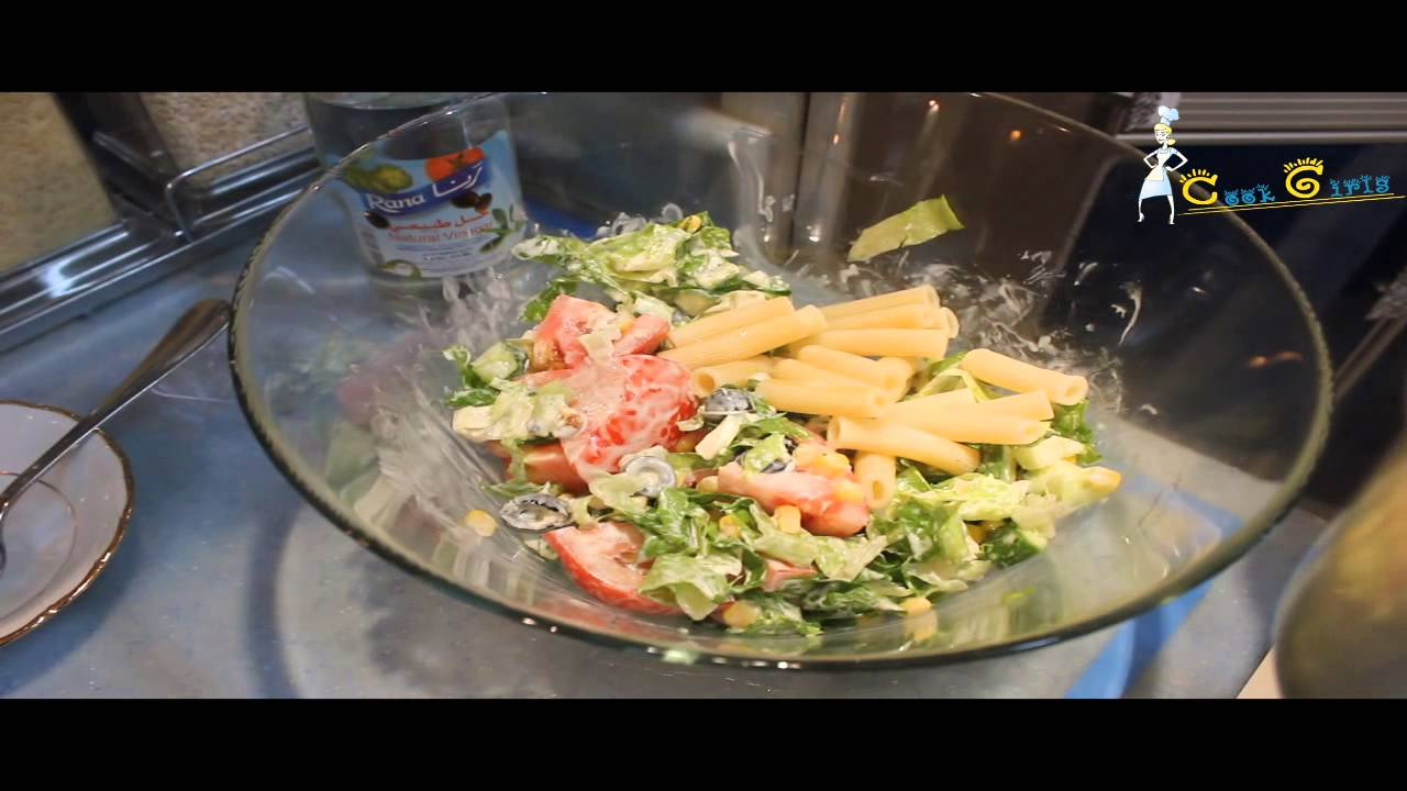 how to make french salad