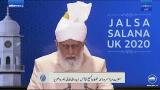 Le Calife parle de nous - Histoire 1