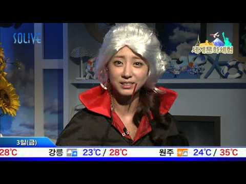 SOLiVE KOREA 2012-08-02 - YouT...