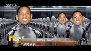 周游电影:《双子杀手》中复制人和父子关系折射哪些文化差异?【中国电影报道 | 20191022】