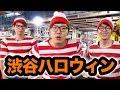 【人気者】ヒカキン、ハロウィンの渋谷に行ってみた!