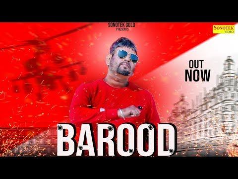 Barood (Official Video) Jitender Moun  | Sonotek Music | Latest Punjabi Song 2019 | Sonotek Gold