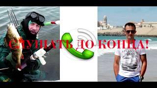 видео Правила ловли рыбы в России. Ловим рыбу по всем правилам!