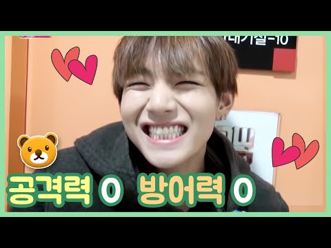 ENG) 韮滍槙鞚挫潣 靾滊懃頃� 瓿半弻鞚� 靹标博 馃惢馃挏How come Taehyung is so pure minded and such an angel  BTS V 敕� 攴�鞐泙 氚╉儎