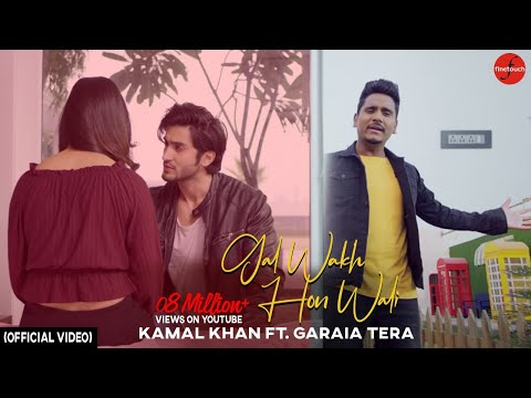Gal Wakh Hon Wali : Kamal Khan Ft. Garaia Tera | Rswami | New Punjabi Songs 2019 | Finetouch Music