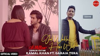 Gal Wakh Hon Wali : Kamal Khan Ft. Garaia Tera | Rswami | New Songs 2019 | Finetouch Music