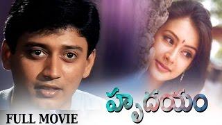 Hrudayam Telugu Full Movie || Prashanth | Preeti Jinganiya | Sujitha