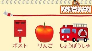子供向けアニメ★色を覚えよう・絵の具★知育ビデオ★Learn the color for kids