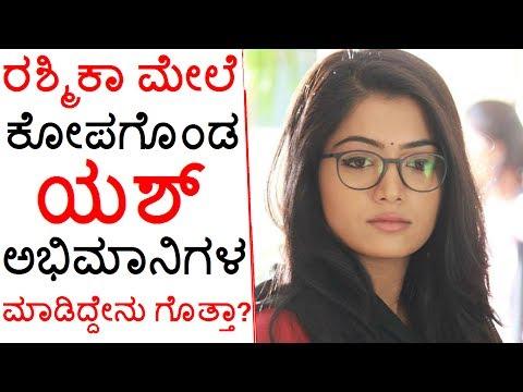 Yash Fans Angry On Rashmika Mandanna And Demanding To Apologize Mp3
