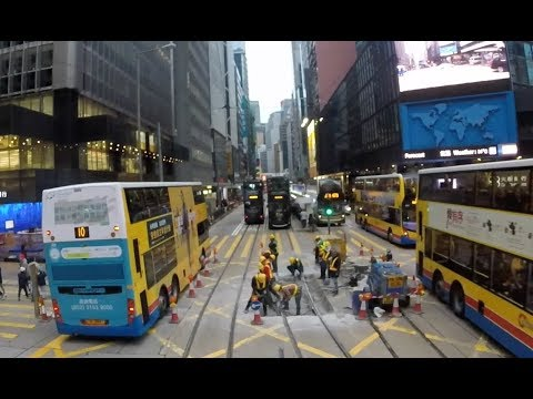 Hong Kong: Riding the Hong Kong Tram, Causeway Bay – Central