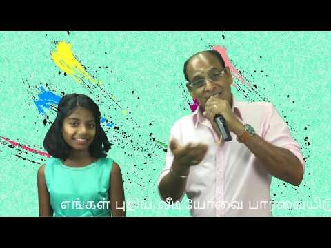 தாய் மாமன் கைகள் பட்டு  Thai Maman Kaigal Pattu  Sobi and Pusa :TMS PUSA Karaoke