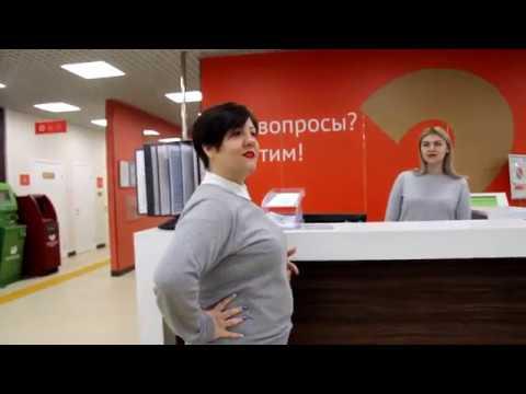 Оригинальное поздравление от сотрудниц МФЦ Одинцово к 23 ФЕВРАЛЯ