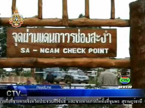 C.TV.CHONBURI NEWS 02-01-55