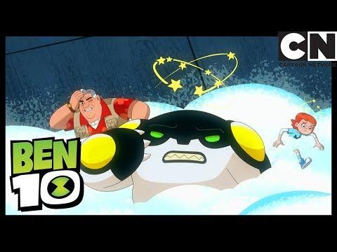 На разных полюсах | Бен 10 на русском  | Cartoon Network