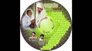 RadhaSwami Shabad -  Ye Dunia Nahi Jaageer Kisi Ki.