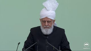 Friday Sermon 16 April 2021 (Urdu): Ramzan : Best Compliance Practices