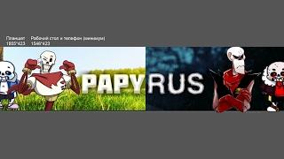 Стрим с Papyrus nocide играем в игры