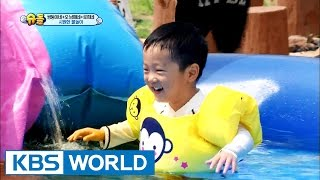 Twins & 5 siblings & Rohui's House - Let's play with water [The Return of Superman / 2016.08.28]