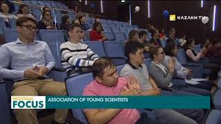 Nazarbayev University presented the Association of Young Scientists