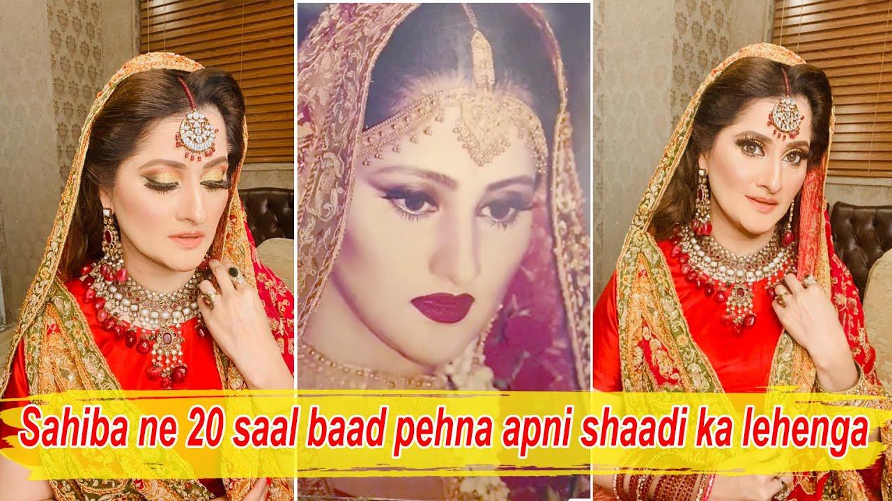 Sahiba ne 20 saal baad pehna apni shaadi ka lehenga | Sahiba Wedding Dress | old Wedding New wedding