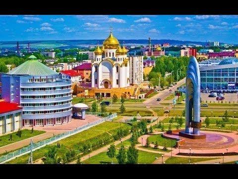 Мой город Альметьевск