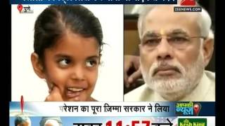 Small girl from Pune wrote letter to Modi Ji, gets relief from PM Modi