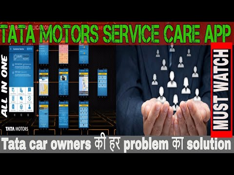 Tata Motors Service Care Mobile App | Solution Of All Problems Of TATA Cars