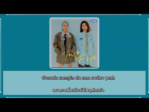 Download THAISUB & KARAOKE  Workaholic 워커홀릭 볼빨간사춘기BOL4 Mp4 baru