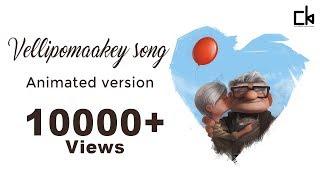 Vellipomaakey song Animierte version | saahasa mehr swaasa mit Saagipo || A R RAHMAN