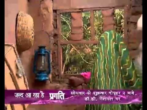 Promo of Pragati - Upcoming Television Serial on D.D National