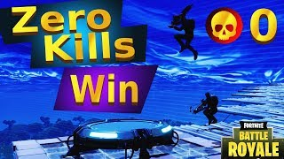 Winning in Fortnite with 0 Kills!!? (Funny and Amazing Moments)