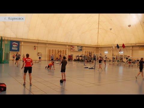 Кореновск. В спортивной школе «Ника» гости из Москвы.